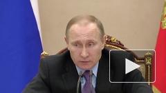 Путин назначил Вайно руководителем администрации президента
