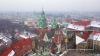 МИД Польши направил России ноту с призывом вернуть ...