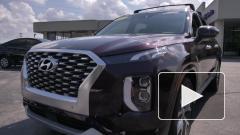 В России появится новая версия внедорожника Hyundai Palisade