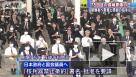 В Нагасаки прошла церемония в память о жертвах атомной бомбардировки