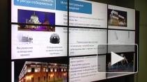 Как сделать ЖКХ энергоэффективным, а городские коммуникации максимально безопасными?