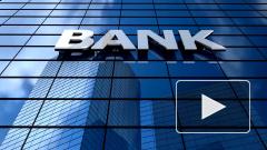 Россияне начали массово изымать деньги с банковских вкладов