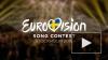 EBU рассмотрит петицию об отмене результатов «Евровидени...