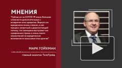 Доля просрочки по выданным Россией госкредитам может достичь 25%