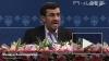 Иран прекращает поставки нефти шести европейским странам