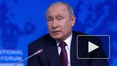 Глава Счетной палаты заверил, что Путин спас экономику страны