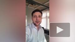 Зеленский опроверг слухи про 40-метровую яхту в Турции