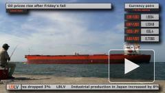 Цена нефти Brent находится на уровне ниже $45 за баррель