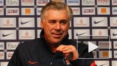 """Карло Анчелотти: """"Роналду не перейдет в """"ПСЖ"""""""
