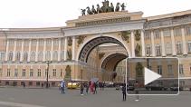 Экстремальный урбанизм. В Петербурге прошел международный ...