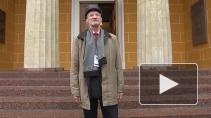 """""""Пулковский меридиан"""" - фестиваль физиков и лириков"""