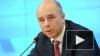 Россия проголосует против выделения нового транша ...