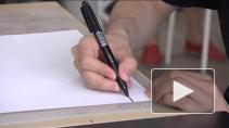 """""""Простые вещи"""". Творческие инклюзивные мастерские работают в Петербурге"""