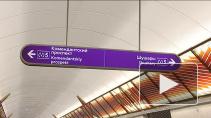 Новые станции метро работают в тестовом режиме. Девять школ впервые распахнули свои двери в День знаний. Как Ленинградская область намерена бороться с бедностью