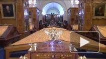 Российская национальная библиотека: перспективы развития
