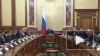 Правительство хочет ограничить передвижение по России
