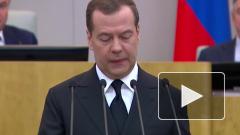 Медведев заявил о прекращении экспорта нефти на территорию Украину