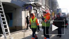 Комитет по печати массово удаляет незаконную рекламу в центре Петербурга