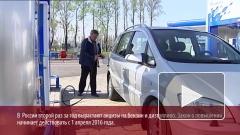 В России второй раз за год выросли акцизы на бензин и дизтопливо