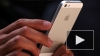 Российские ритейлеры снизили цену на iPhone 5 на старте ...