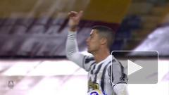 Роналду установил рекорд по количеству голов в топ-5 европейских чемпионатах