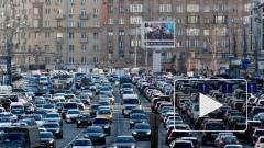 В Москве заработала новая система борьбы с лихачами на дорогах