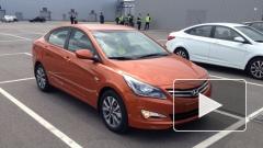 Продажи нового Hyundai Solaris начнутся в России в конце 2016 года