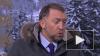 Дерипаска рассказал почему в России так много бедных