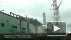 """На АЭС """"Фукусима"""" выясняют,сколько радиоактивной воды снова утекло в океан"""