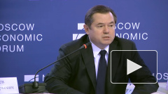 Владимир Путин освободил от должности советника президента Сергея Глазьева