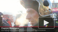 У Ладожского вокзала взорвалась шаверма: двое пострадавших