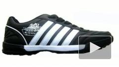 """Adidas нашел в петербургской """"Ленте"""" нелегальные кроссовки"""