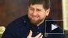 У Кадырова родился четвертый сын
