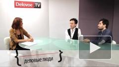 Деловые люди: Российская индустрия моды еще на старте