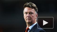 МЮ уволил ван Гала c поста главного тренера клуба