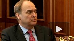 Посол России в США отметил, что страна не стремится выиграть гонку вооружений
