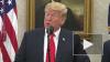Трамп рассказал о пике смертности из-за коронавируса ...