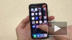 """Apple выпустила """"коронавирусное"""" обновление iOS для iPhone и iPad"""
