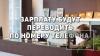 Зарплаты россиян будут переводить по номеру телефона