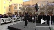 В Петербурге прошел день памяти Пушкина