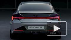 Hyundai официально представила седан Elantra N Line