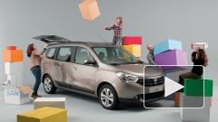 Dacia показала в Женеве самый дешевый минивэн Lodgy за 9900 евро