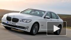 BMW представила свой новый седан 7-серии