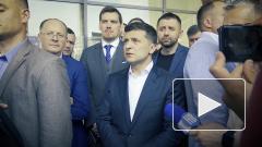 Названа  зарплата Зеленского на посту президента