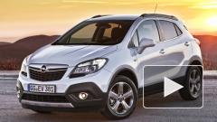 Кроссовер Opel Mokka вышел в продажу по цене от 717 000 рублей