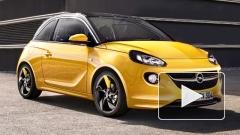 Opel официально представил новую модель - компакткар Adam