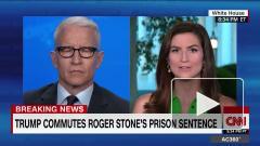 Трамп сократил тюремный срок своему бывшему советнику Стоуну