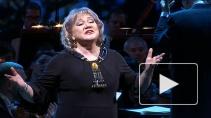 В Петербурге назвали лауреатов национальной оперной ...