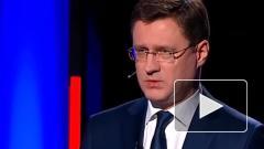 Новак назвал цену на нефть, которая устроит Россию