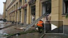 Администрация Красногвардейского района Петербурга предоставила пострадавшим от взрыва в ресторане Харбин временное жилье